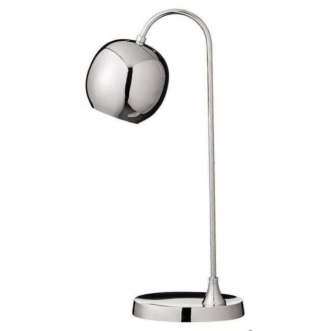 Image of   Celeste bordlampe i sølv 51 cm fra Lene Bjerre